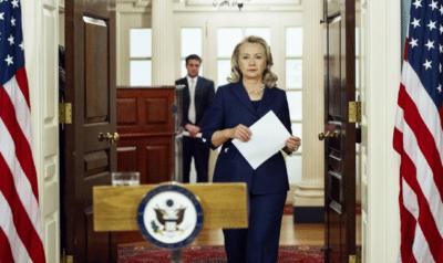 Clinton DOS