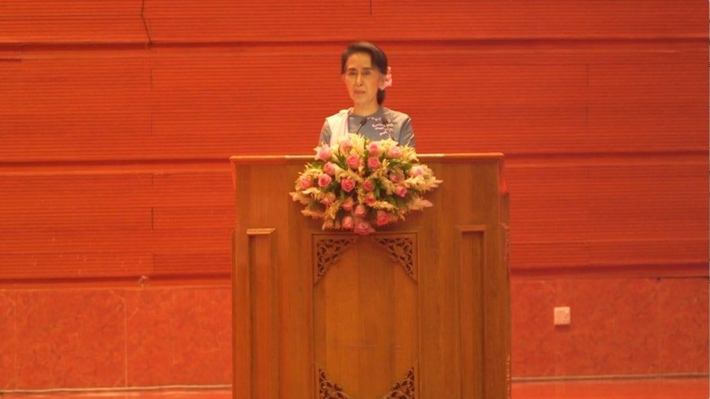Aung San Suu Kyi, closing ceremony, Panglong Conference