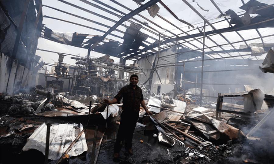 Image Yemen bombed factory