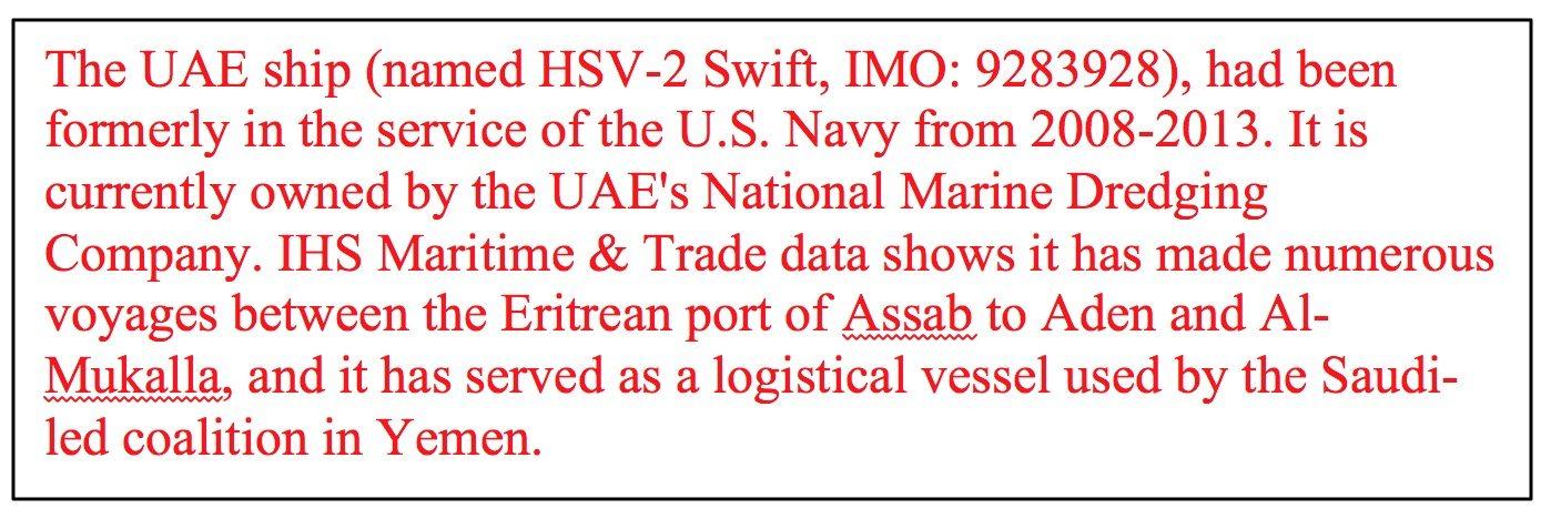Image text box UAE HSV-2 Swift