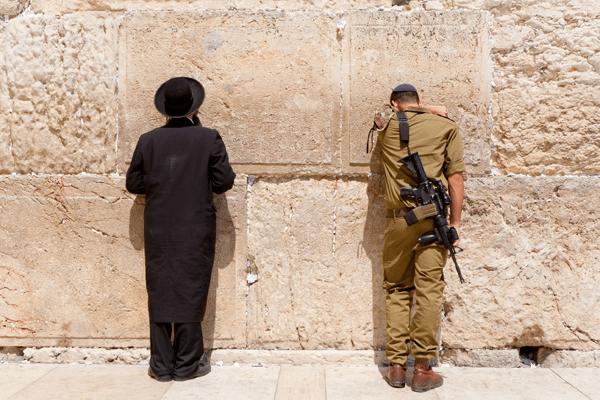 Image Israel Embassy Lima Charlie News
