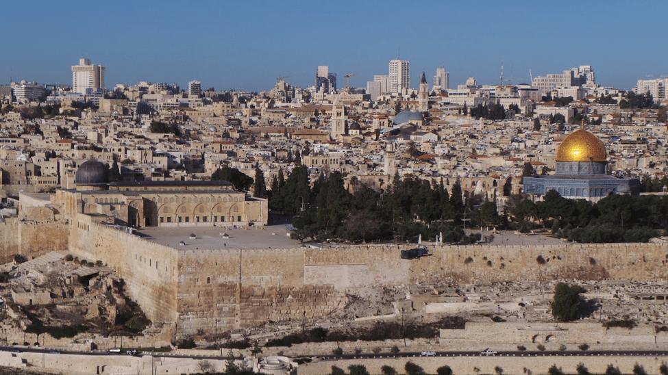 Image Jerusalem