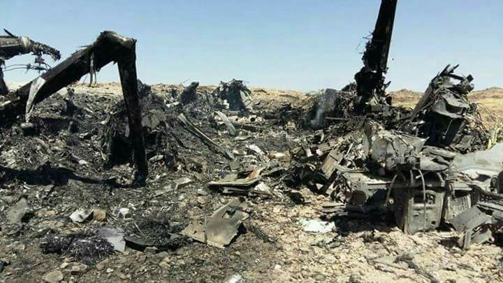 Image Remains of Osprey after al Qaeda assault