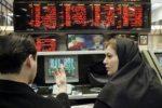 Image Tehran Stock Exchange