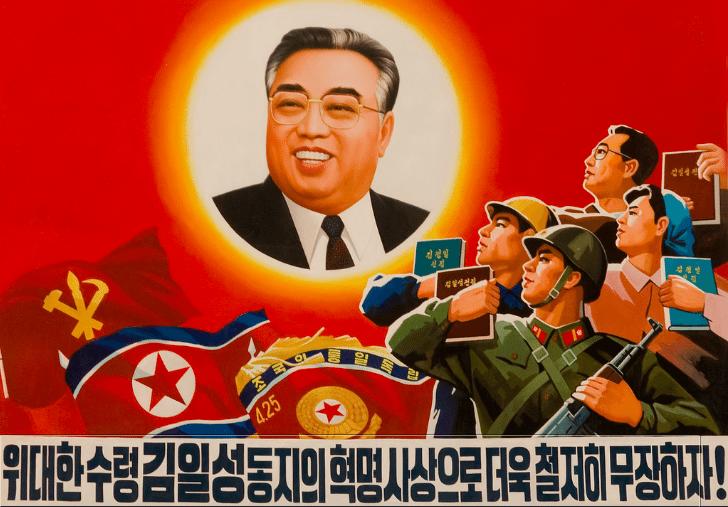 Image President Kim Il Sung Eternal Sun