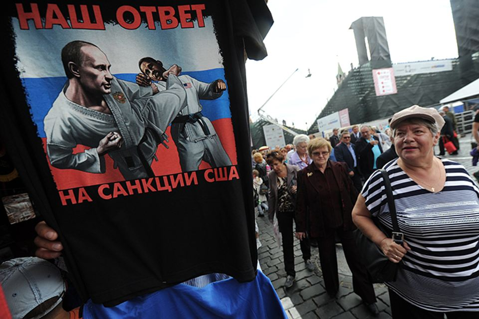 Image t-shirt in Russia about US sanctions