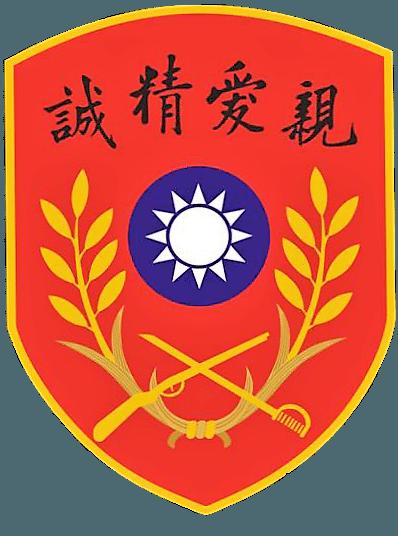 Image 924 Emblem Whampoa Military Academy