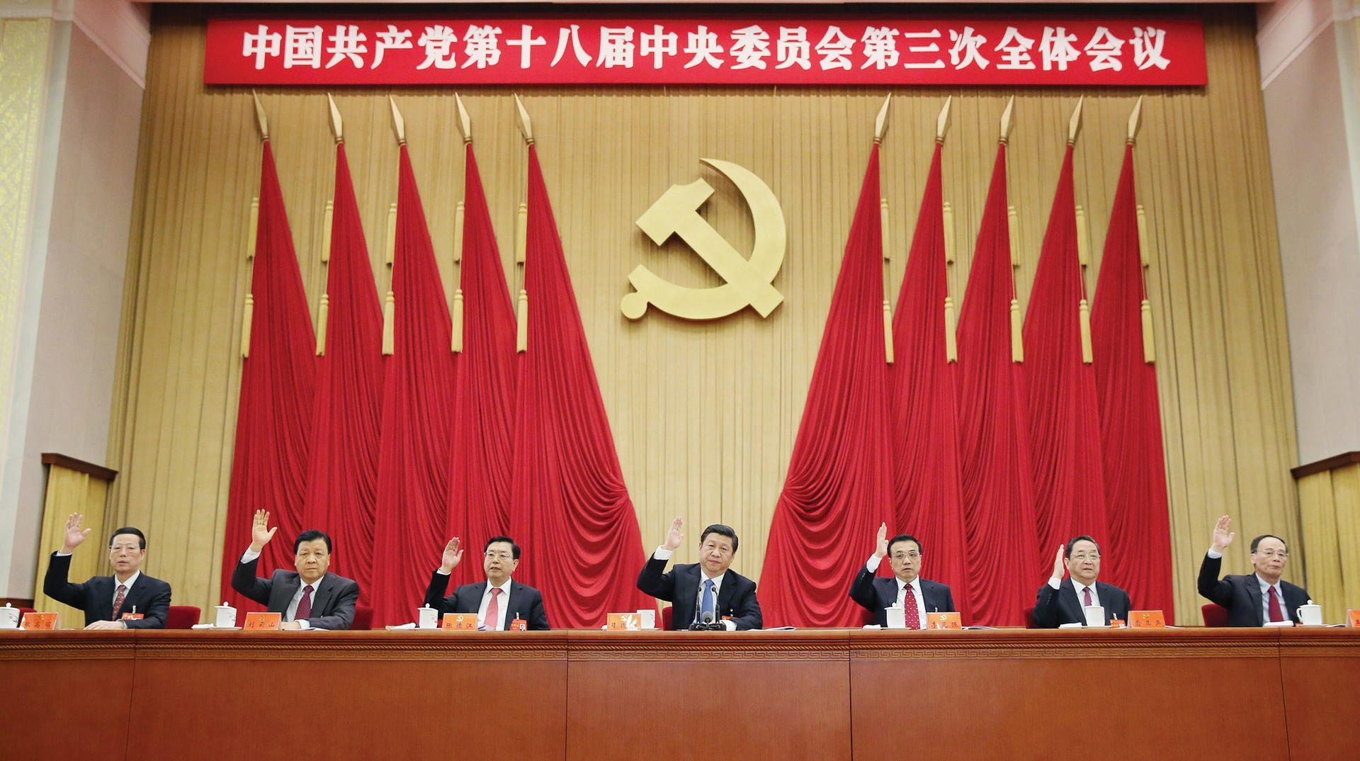 Image CHINA BEIJING- 18TH CPC CENTRAL COMMITTEE-THIRD PLENARY SESSION