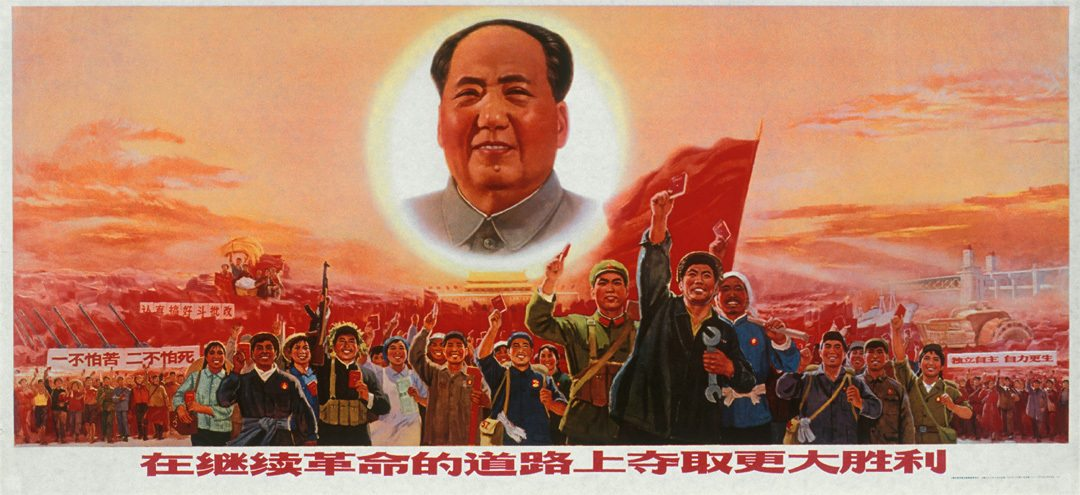 Image China propaganda