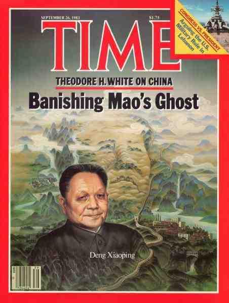 Image Deng Xiaoping Time magazine