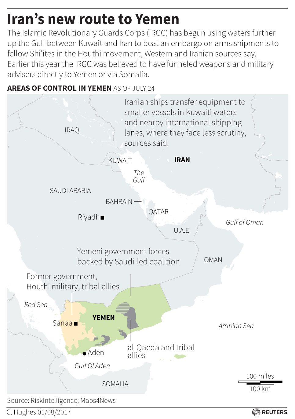 Image Reuters map GULF-KUWAIT-IRAN`Reuters map GULF-KUWAIT-IRAN
