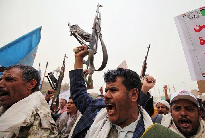 Image al Houthi protest, Yemen