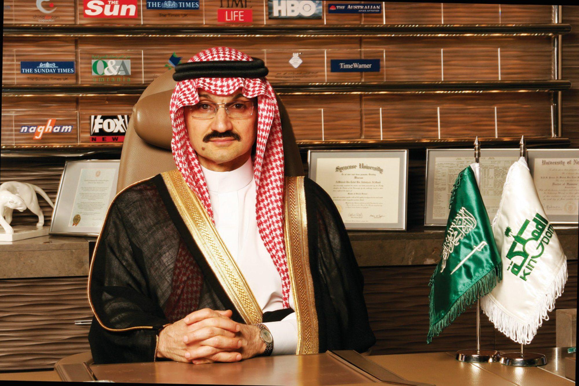 Image Prince Alwaleed Bin Talal