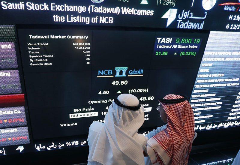 Image [Saudi Arabia's stock market Tadawul]