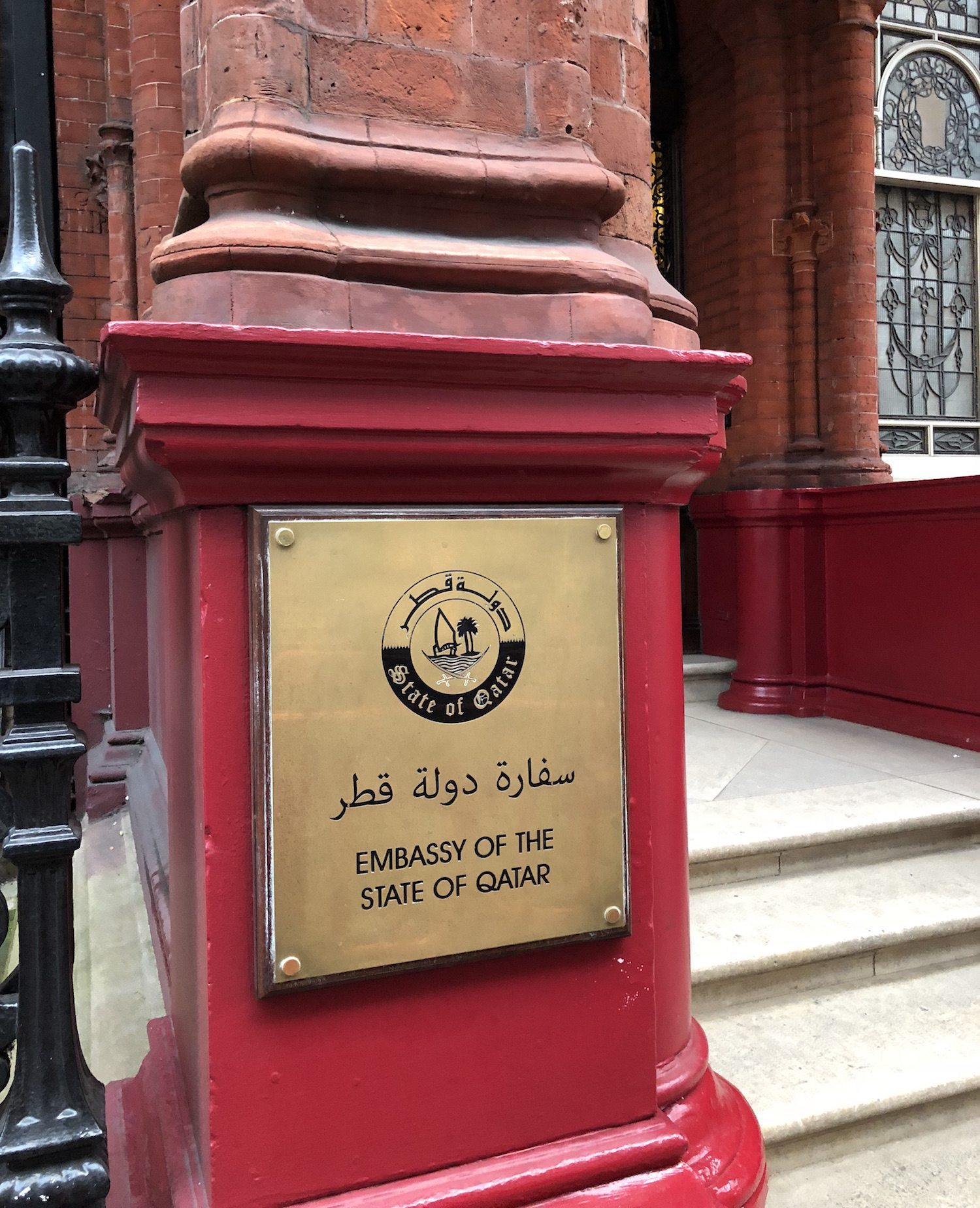 Image Qatar Embassy, London UK [Image: Anthony LoPresti, Lima Charlie News]