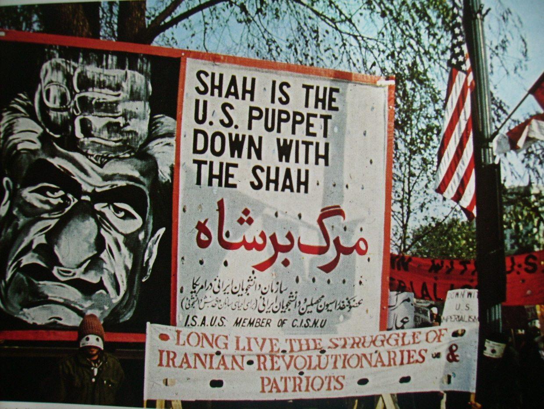 Image Shah of Iran
