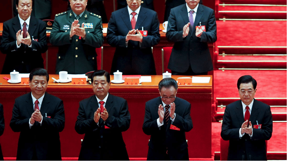 Image Xi at the 18th National People's Congress [AFP]