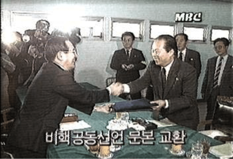 Image (The signing on the Joint Declaration on the Denuclearization of the Korean Peninsula on December 31st, 1991)