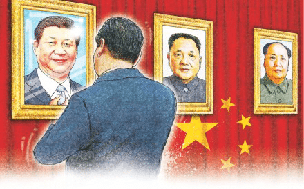 Image Xi Jinping Mao cartoon