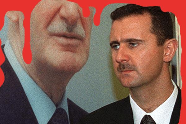 Image Assad family portrait Lima Charlie News
