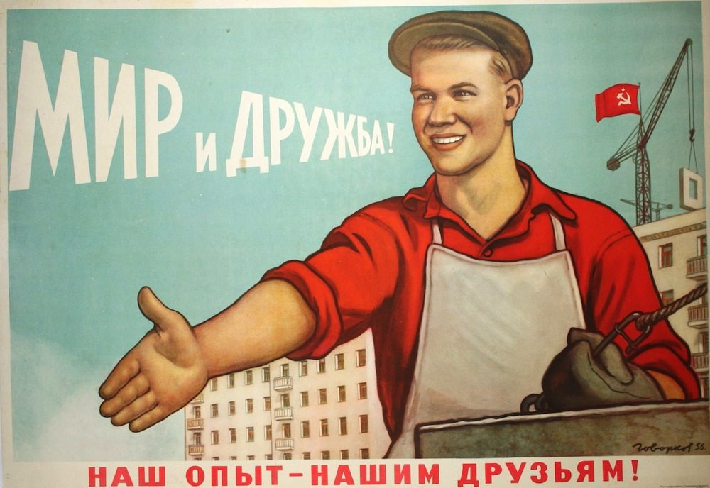 "Image [Soviet propaganda poster (1956), by Viktor Govorkov. It reads: ""Peace and Friendship. Our experience — for our friends""]"