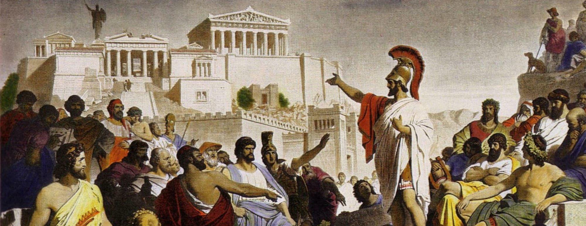 Image Pericles' funeral oration [Wikimedia]