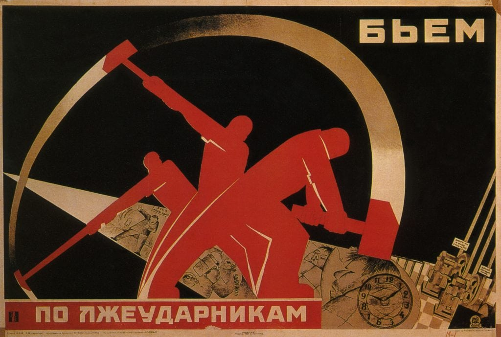 "Image [""We smite the lazy workers"" - 1931 Soviet propaganda poster"