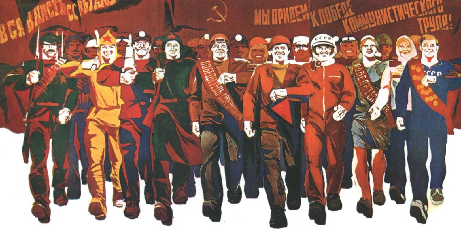 "Image [1960s Soviet propaganda poster: ""We will come to victory of Communist Work""]"