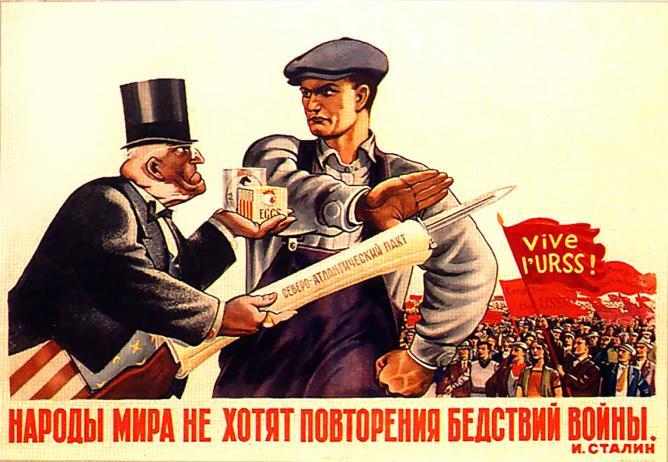 Image anti US Marshall Plan Soviet propaganda poster