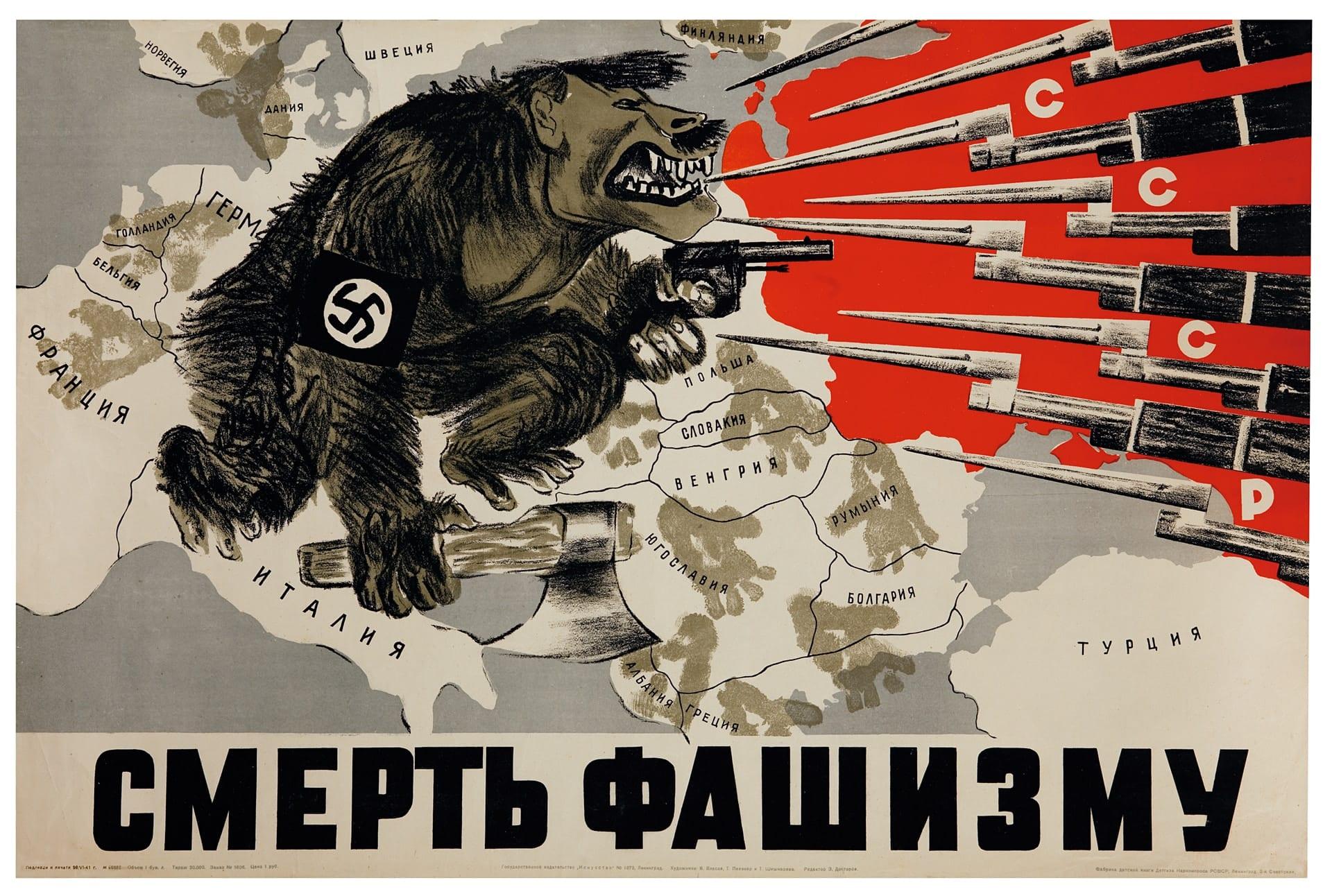 Death to Fascism