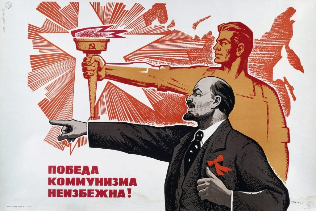 "Image [""The victory of communism is inevitable"", 1969 propaganda poster][Konuhov]"