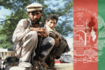 Image Afghanistan – A Bold Solution [Lima Charlie News]