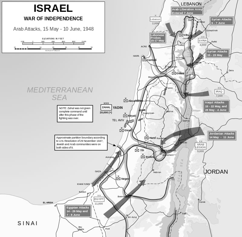 Image [Arab-Israeli War 1948 - Edward J. Krasnoborski, Frank Martini, Department of History, U.S. Military Academy]