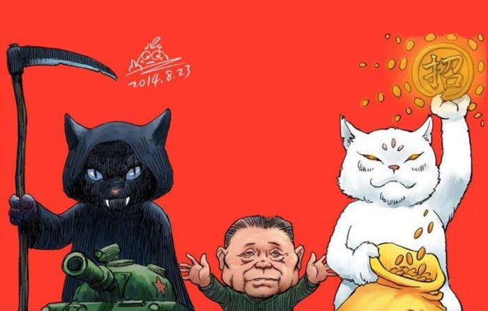 Image Deng Xiaoping's 'cat theory,' parodied by the political cartoonist Rebel Pepper. (Rebel Pepper)
