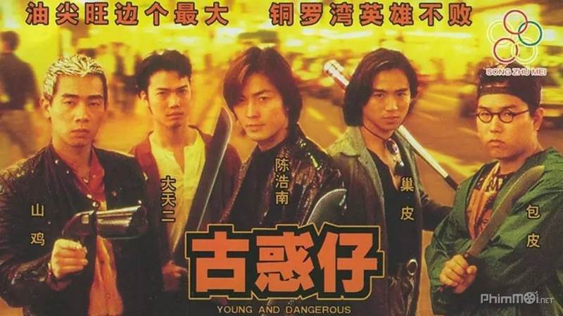 Image [Young and Dangerous (1996), the first film in the series]