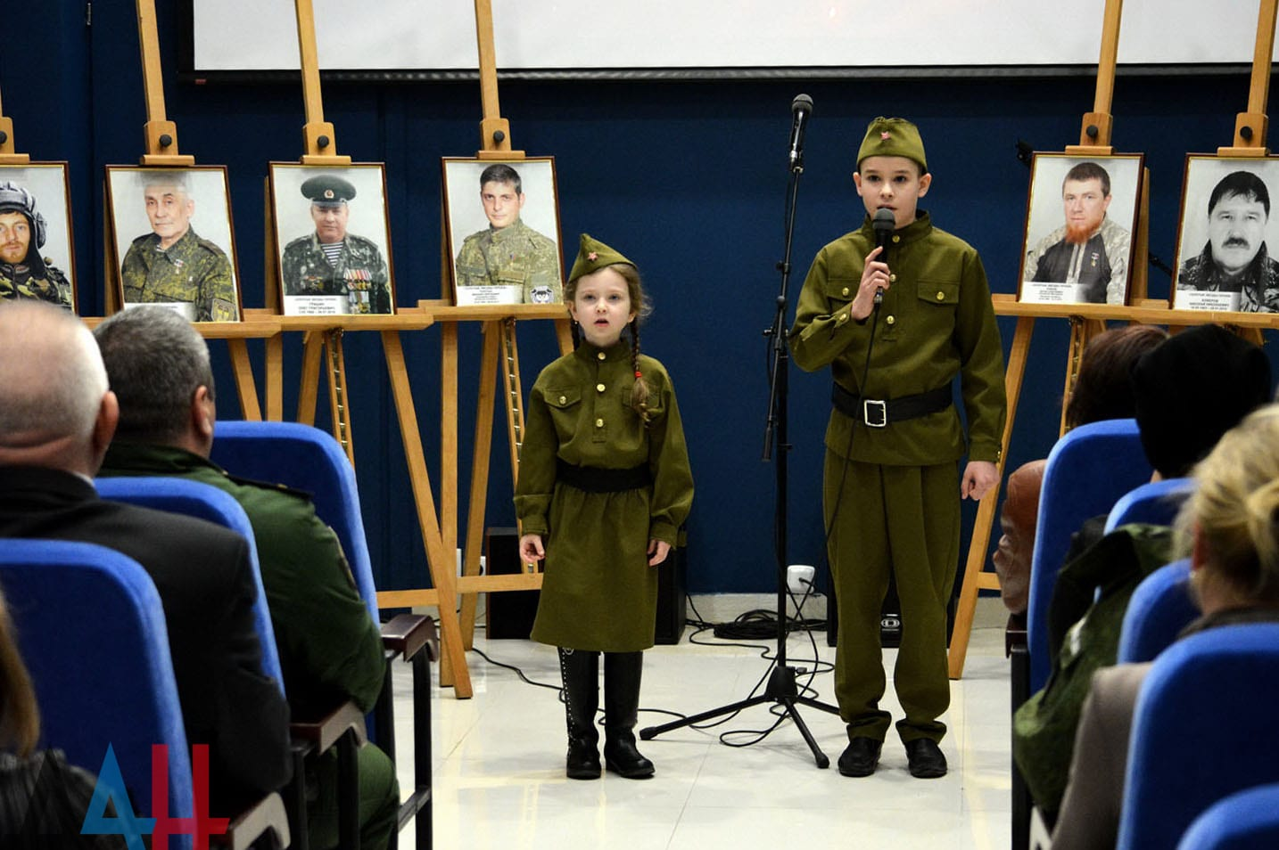 Image Public commemoration of heroes in Donetsk, Ukraine, 2017