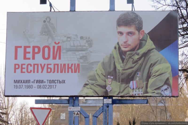 Image Billboard of 'Givi'