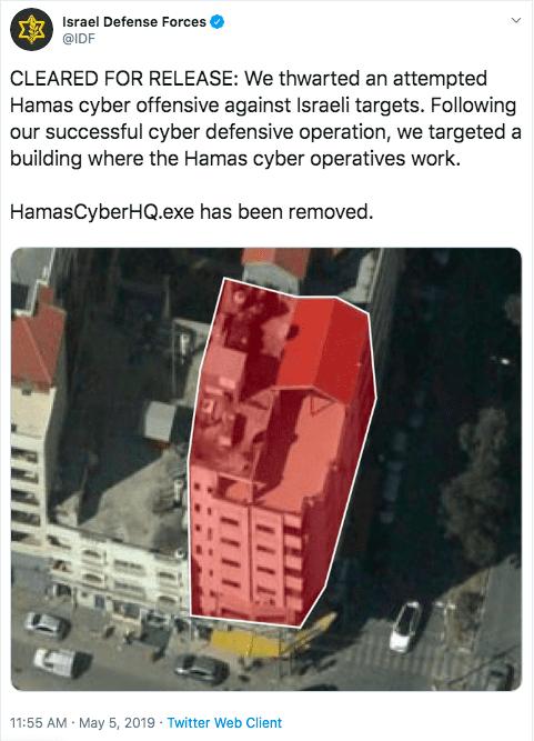 Israel IDF cyber attack